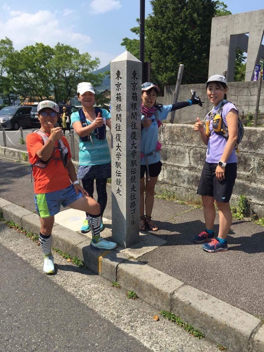 箱根トレイル6