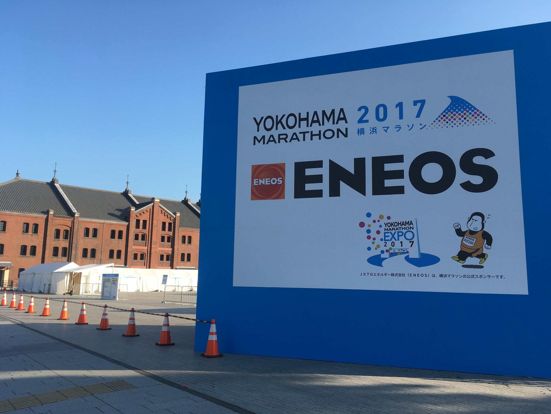 横浜マラソン看板